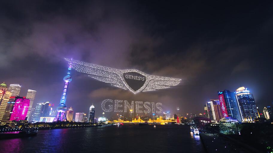 Genesis, la marca de lujo de Hyundai, rompe el récord de más drones volando