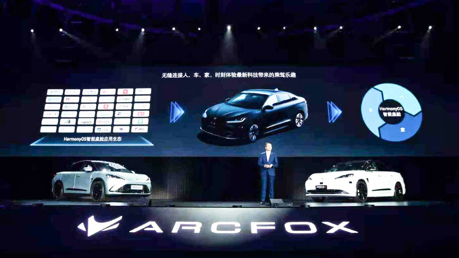 Huawei y BAIC develan el Arcfox Alpha S, un sedán conectado e inteligente