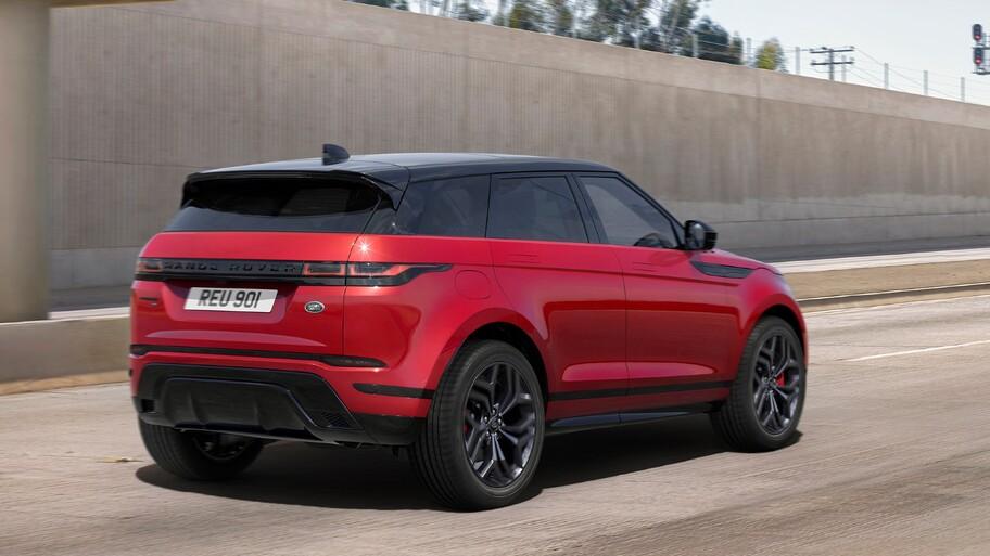 Range Rover Evoque P300 HST, deportividad en estilo y desempeño