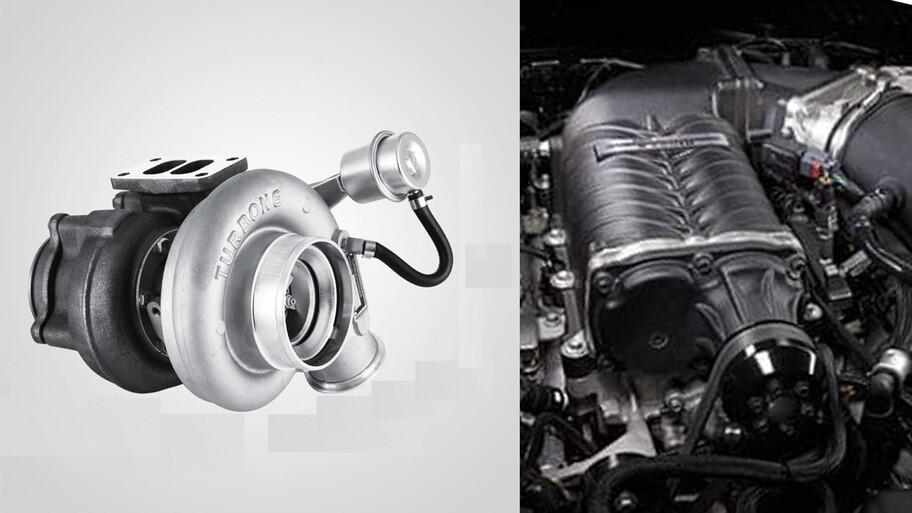 Turbo o supercargador, ¿qué son y para qué sirven?