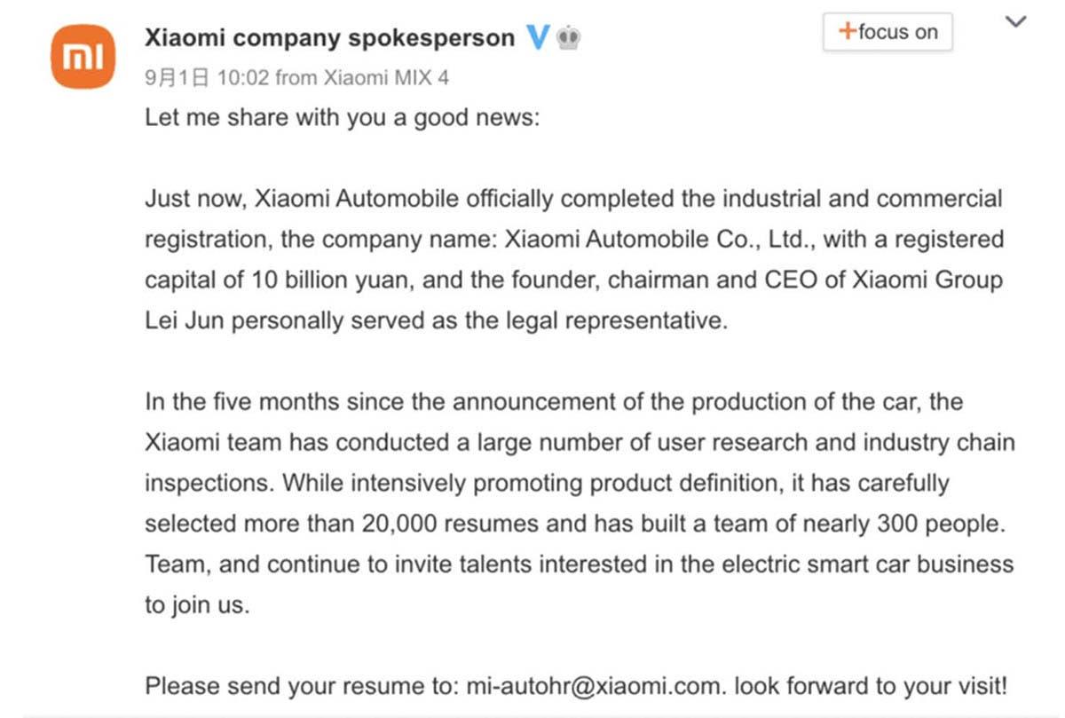anuncio registro Xiaomi Automobile
